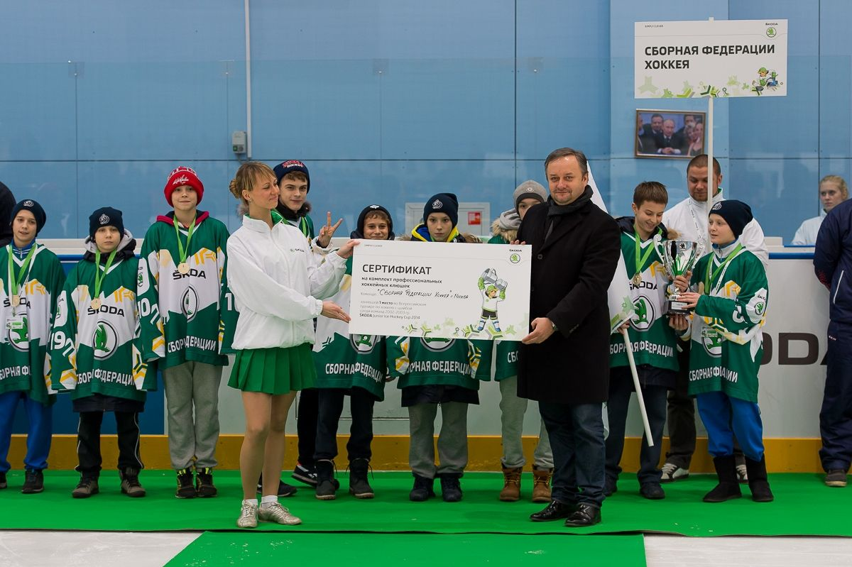 ŠKODA JuniorIceHockeyCup 2014