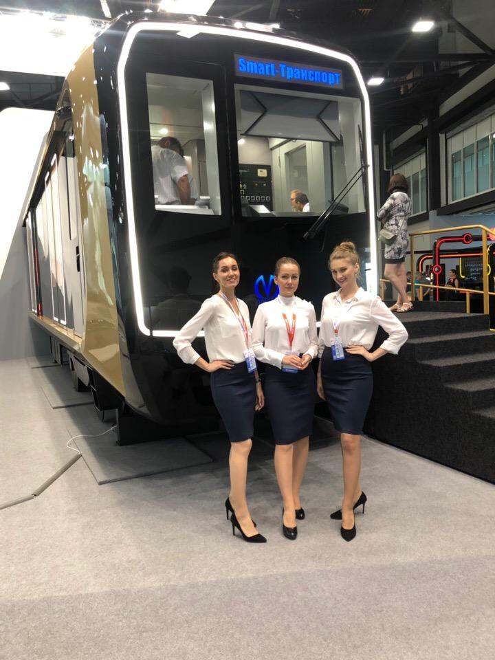 Smart Transport 2019
